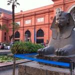 Egyptské muzeum v Káhiře z venku