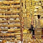 Takové běžné zlatnictví (autor: Alex '77, Flickr)
